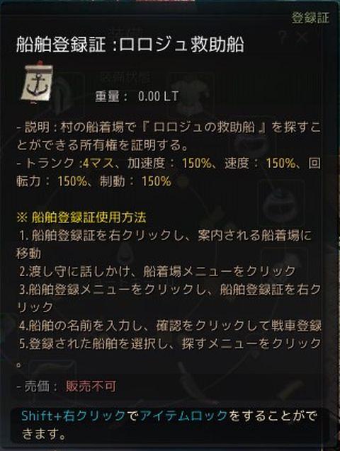 関連資料13