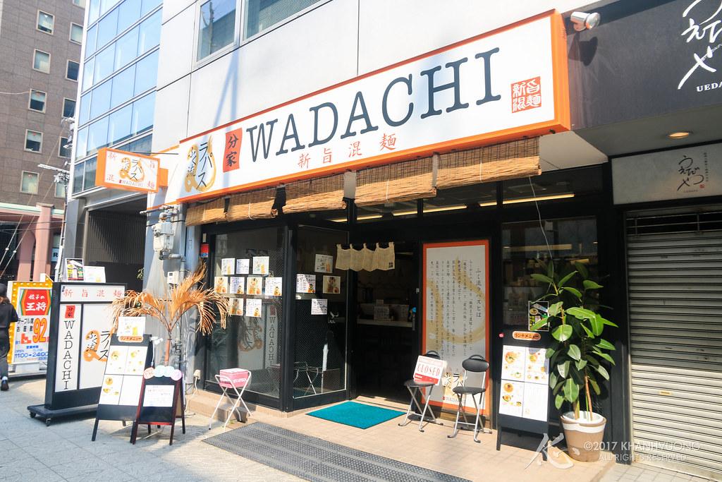 Rapas Wadachi 001 (storefront).jpg