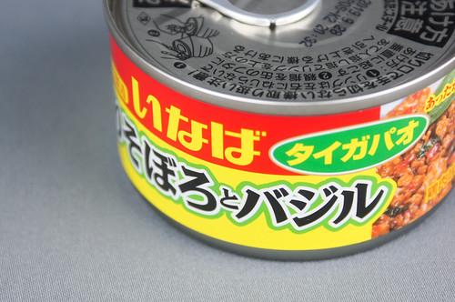 いなばの缶詰