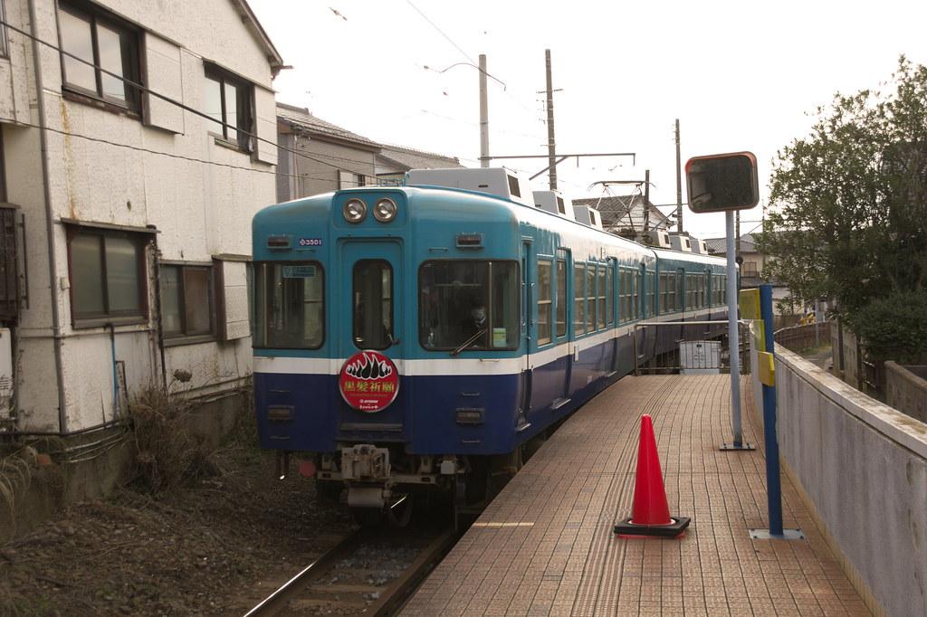 CDK3000