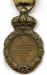 Médaille_de_ste_helene_reverse