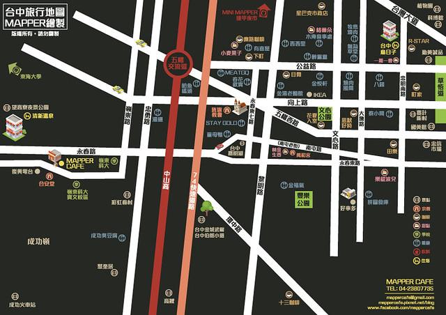 台中地圖新版