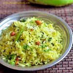 Mavinakayi Chitranna Recipe - Karnataka style raw mango rice