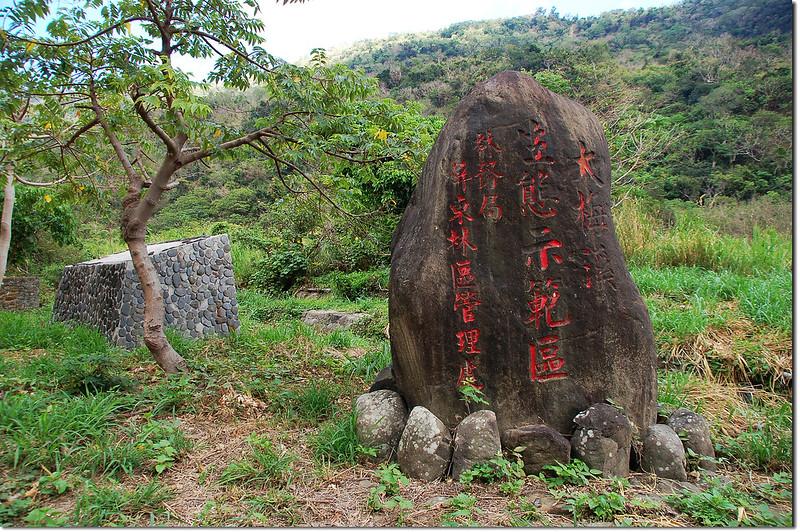 大梅溪生態示範區