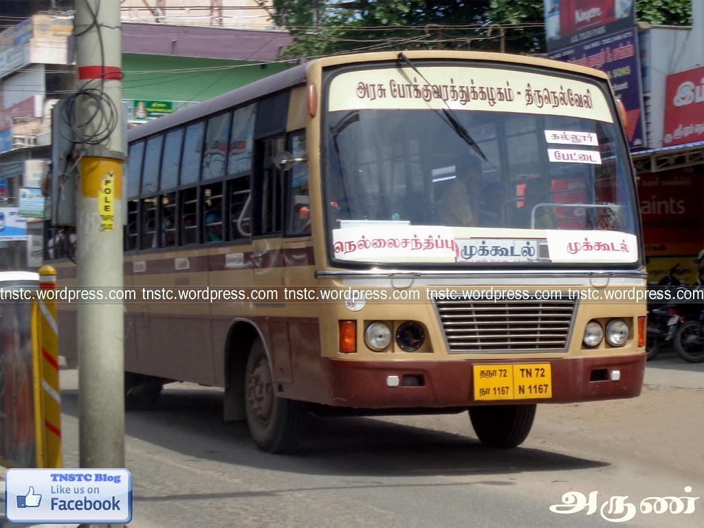 ... TN-72N-1167 of Kattabomman Nagar Depot Route 34 Nellai Junction -  Mukkudal via