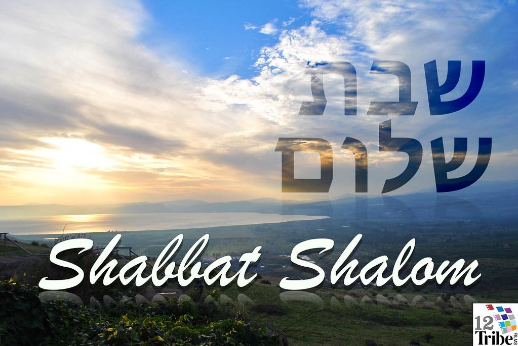 Shabbat shalom kineret view menucha shuchatowitz flickr shabbat shalom kineret view by 12tribe films thecheapjerseys Image collections