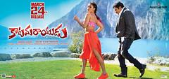 Katamarayudu Movie Wallpapers