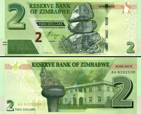 2 doláre Zimbabwe 2016, P99