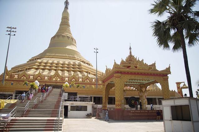 Pagoda PC: Thadu