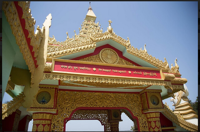 Pagoda2 PC: Thadu