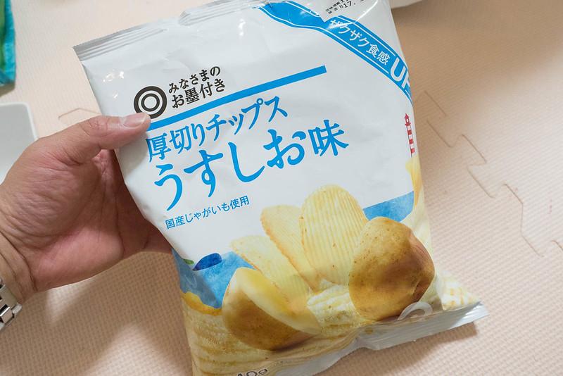 seiyu_PB-8