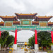 圓山大飯店牌坊 The Grand Hotel / 台灣台北 Taipei, Taiwan / SML.20140213.6D.30719.P1 — Explored