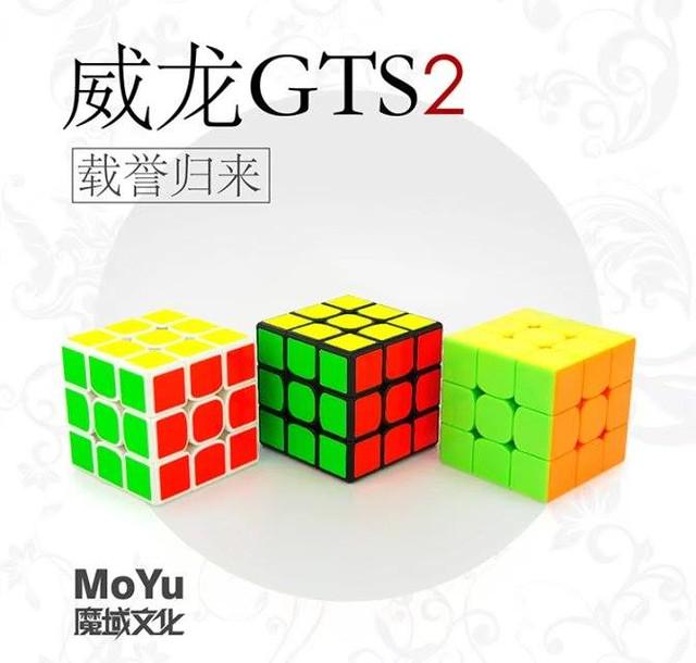 魔域 威龍GTS2 顏色