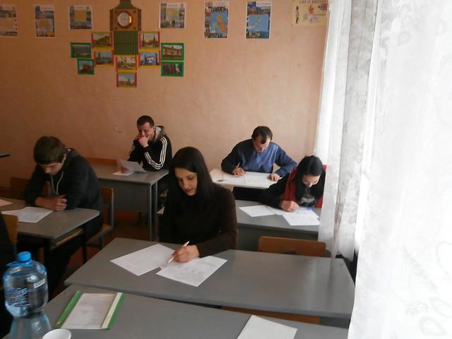 Екзамен 30 ШЛПМ