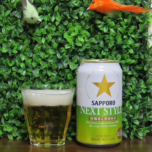 ビール:SAPPORO NEXT STYLE