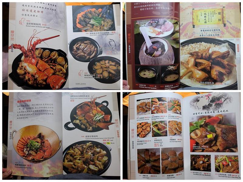 Youmiqi Cuisine (4)