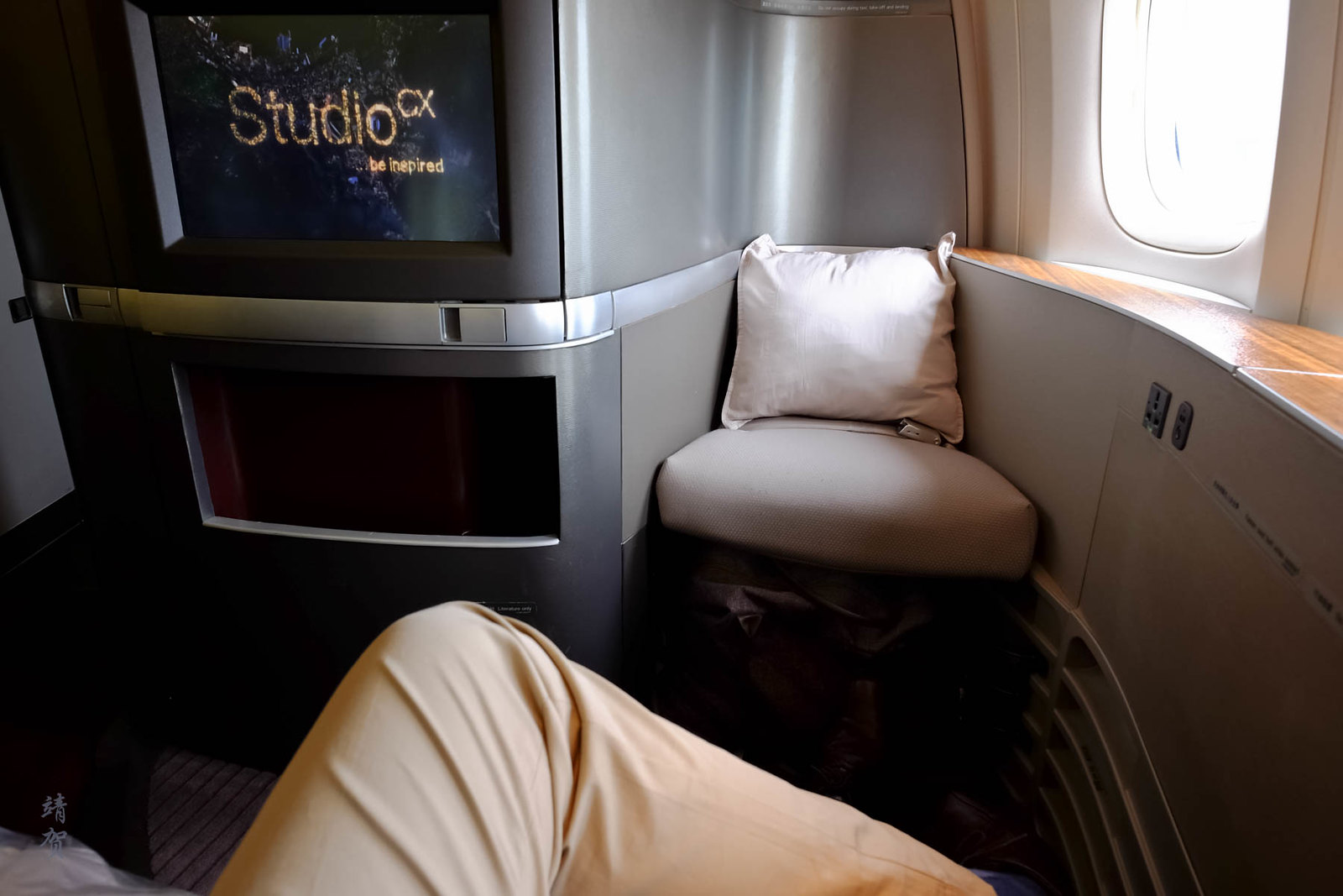 Cathay First Class seat