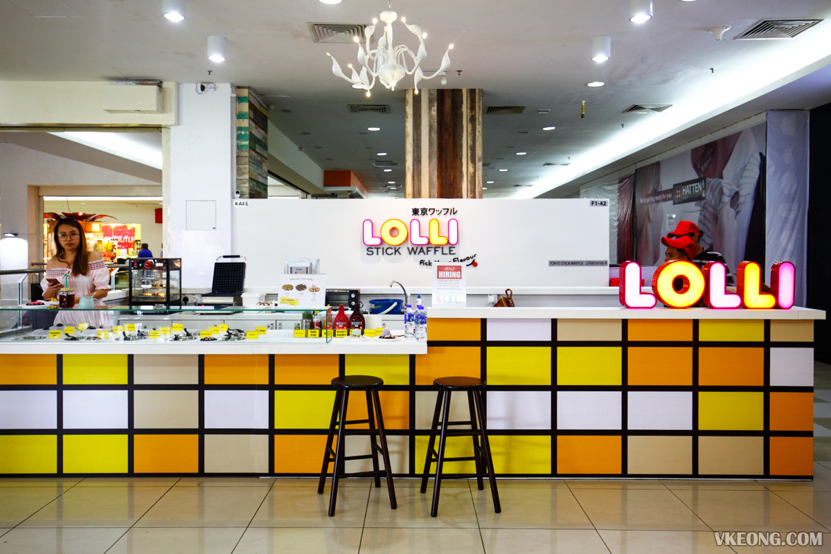 Lolli StickWaffle Kiosk Dataran Pahlawan Melaka