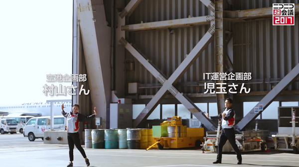 【ニコニコ超会議2017】空港企画部の村山さん、IT運営企画部の児玉さん