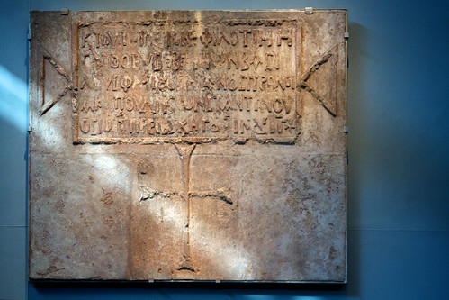 "Inscription from the ""New Church"" in Jerusalem"