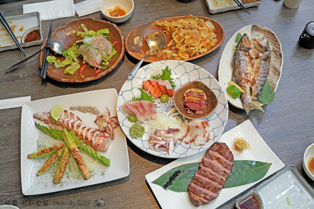 桃園~村民食堂