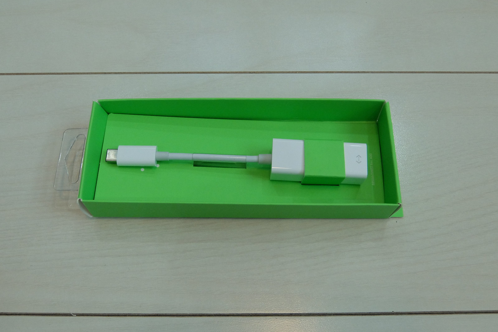 Detail of Apple Accessory