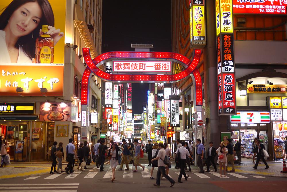 歌舞伎町 kabuki chou