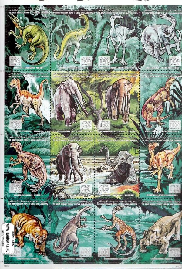 Známky Líbya 1995 Prehistorickézvieratá, razítkovaný hárček
