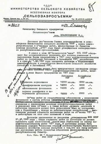1950-11-05 1951 m. darbų planai 1