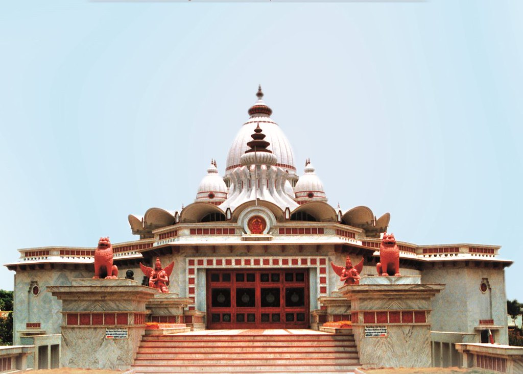 Ramakrishna Math and Ramakrishna Mission Sevashrama, Lucknow