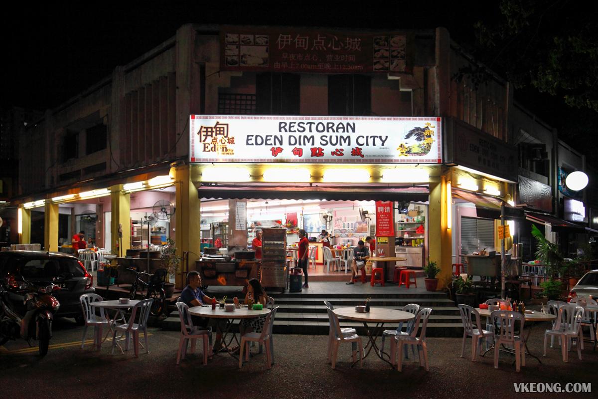 Kepong Eden Dim Sum City