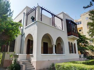 Bialik House