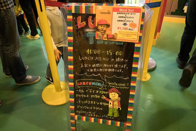 LEGOLAND_DISCOVERYCENTER_TOKYO-45