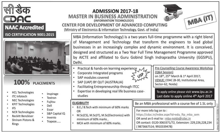 CDAC MBA IT Admission 2017