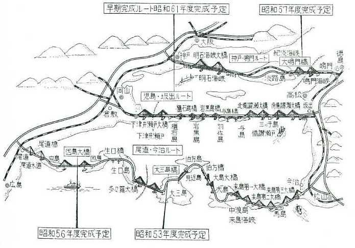 瀬戸大橋 (2)