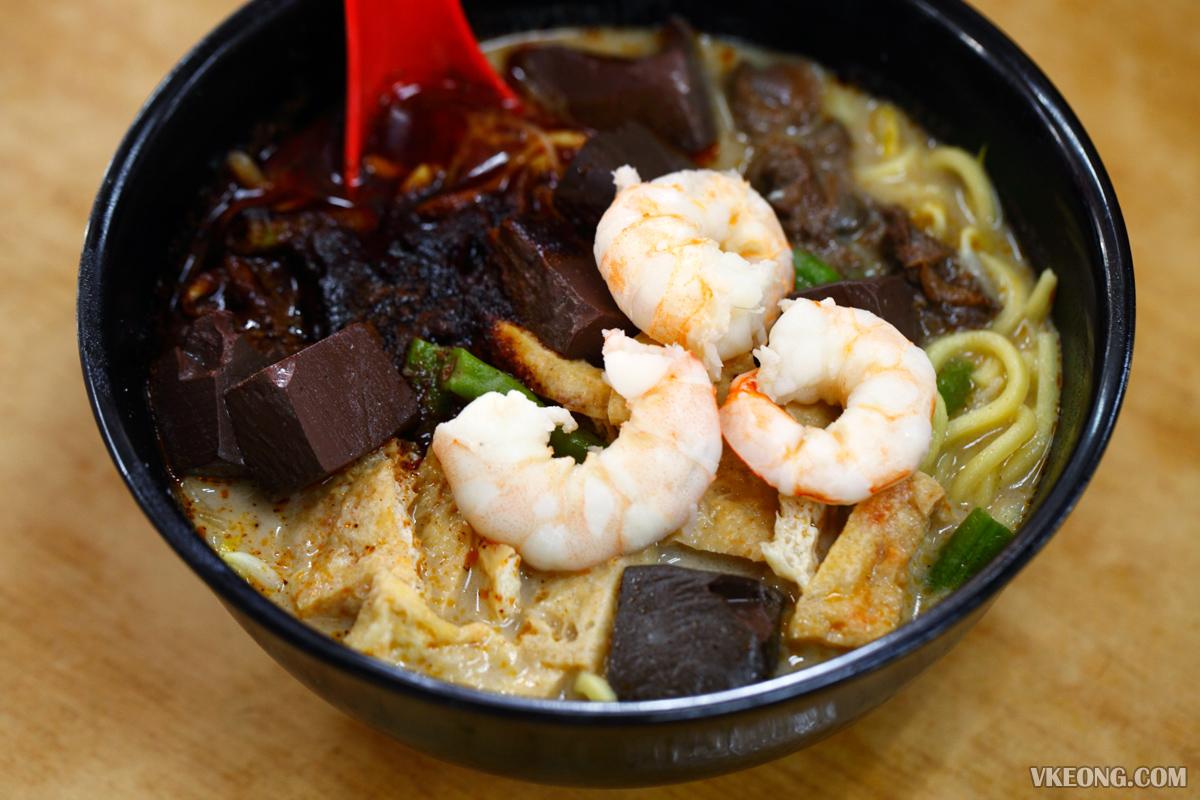 Kuantan Road Penang Curry Mee PJ