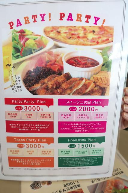 シナー カフェ (sinner cafe) 1回目_06