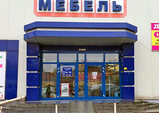 Мебельный магазин на Полоцкой