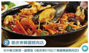 布萊美(台中)餐廳-2-姜虎東韓國傳統烤肉店