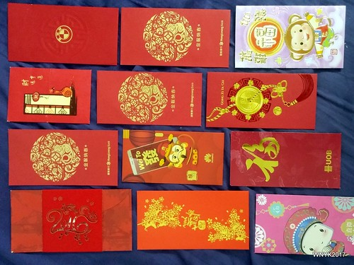 Last Year's Red Packets