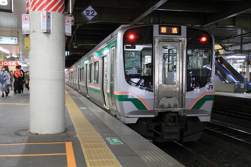 JR Series E721-1000