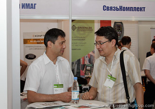 Grand-2014 (Almaty, 19.06) | by CIS Events Group