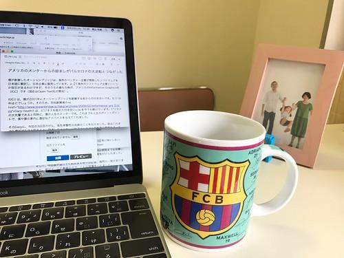 ベットのテーブル上のバルセロナマグカップ
