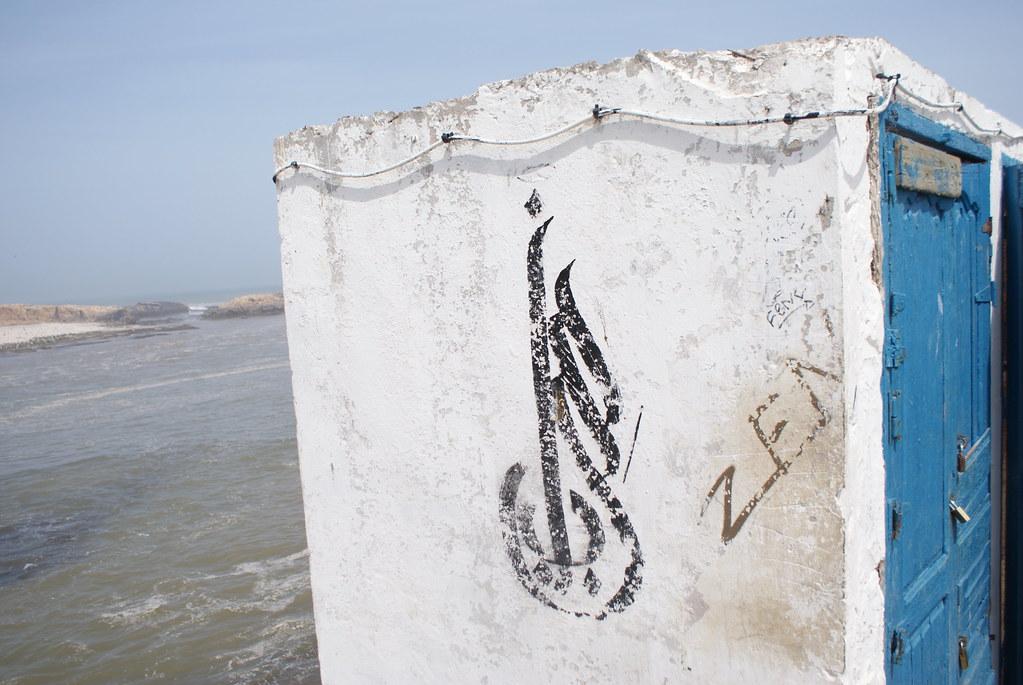 Street art / callygraphie arabe sur le port d'Essaouira.