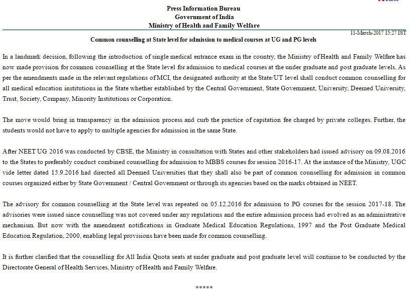 NEET Counselling Press release Official