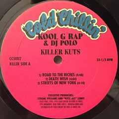 KOOL G RAP & DJ POLO:KILLER KUTS(LABEL SIDE-A)