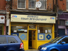 Picture of Somali Town Restaurant, SW16 6AB