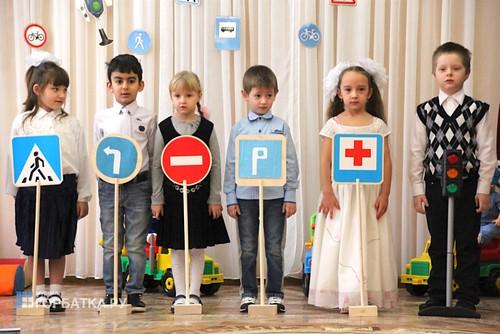 Правила дорожные детям знать положено!