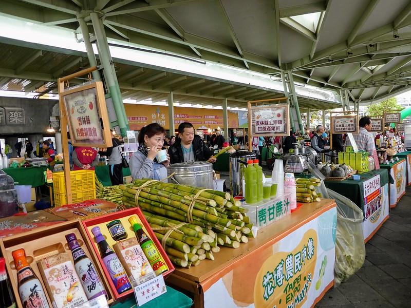 Taipei Expo Farmers Market