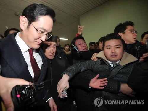 Lee Jae Yong